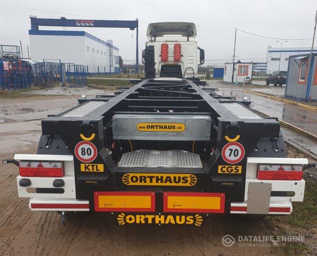 Танк-контейнеровозы 4х-осные